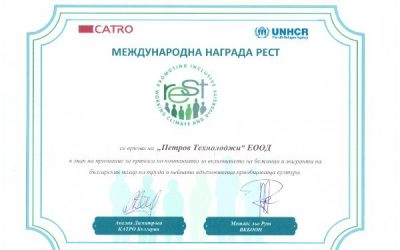 """Petrov Technology"" EOOD with International REST award"